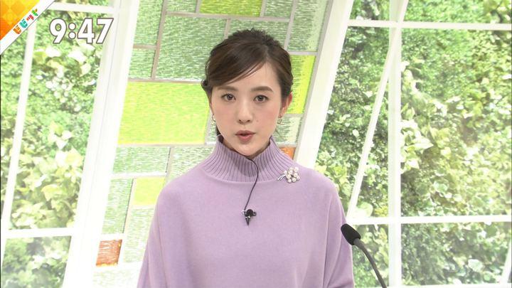2018年12月10日古谷有美の画像13枚目
