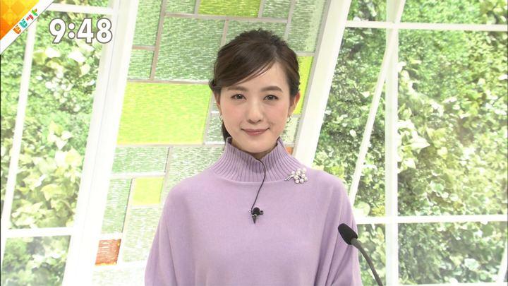 2018年12月10日古谷有美の画像16枚目