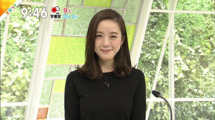 古谷有美 ビビット (2018年12月14日放送 15枚)