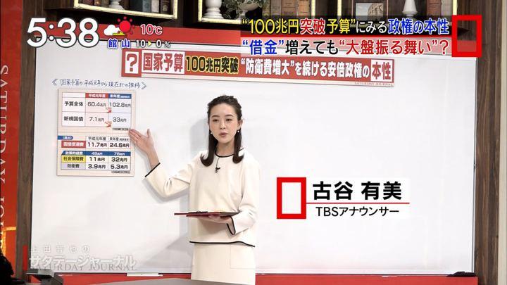 2018年12月15日古谷有美の画像02枚目
