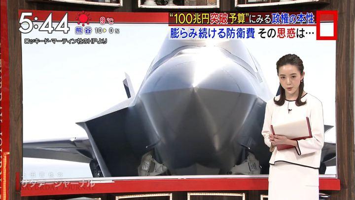 2018年12月15日古谷有美の画像04枚目