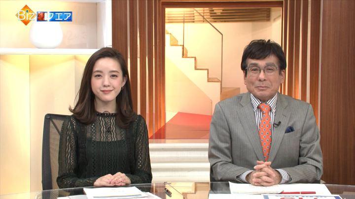 2018年12月16日古谷有美の画像02枚目