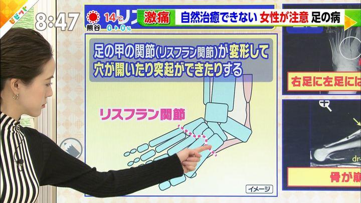 2018年12月21日古谷有美の画像03枚目