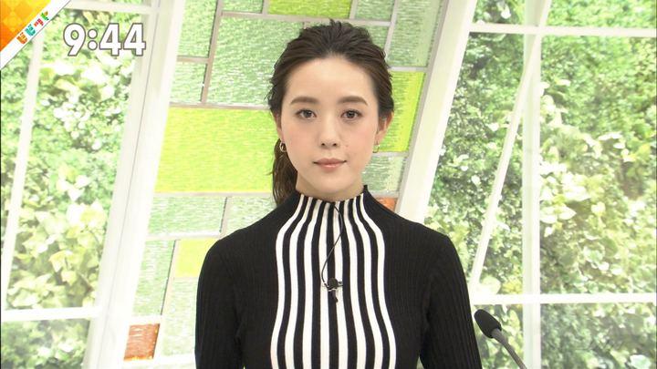 2018年12月21日古谷有美の画像09枚目