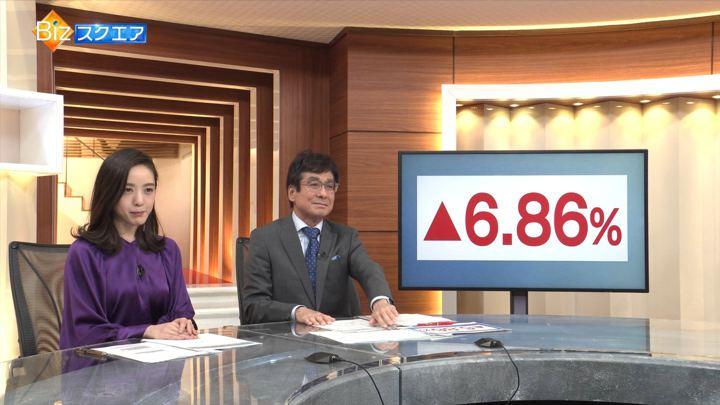 2018年12月23日古谷有美の画像04枚目
