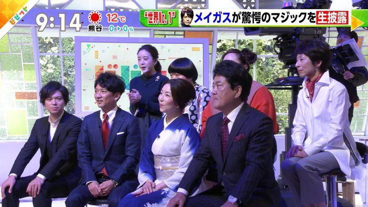 2019年01月04日古谷有美の画像03枚目