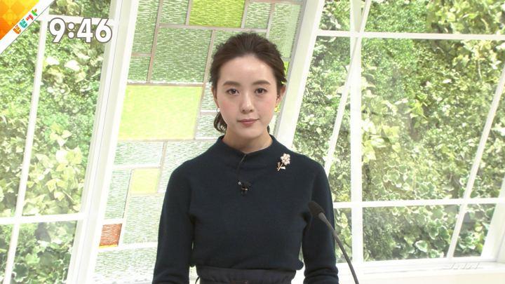2019年01月04日古谷有美の画像06枚目