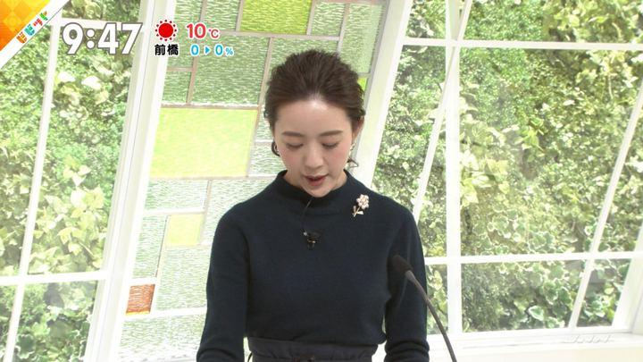 2019年01月04日古谷有美の画像08枚目