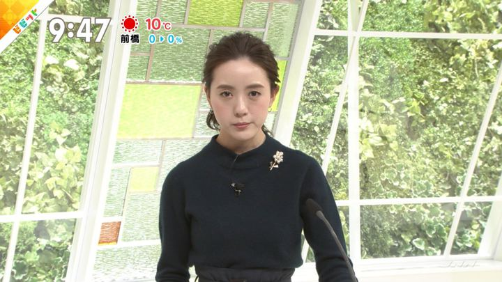 2019年01月04日古谷有美の画像09枚目
