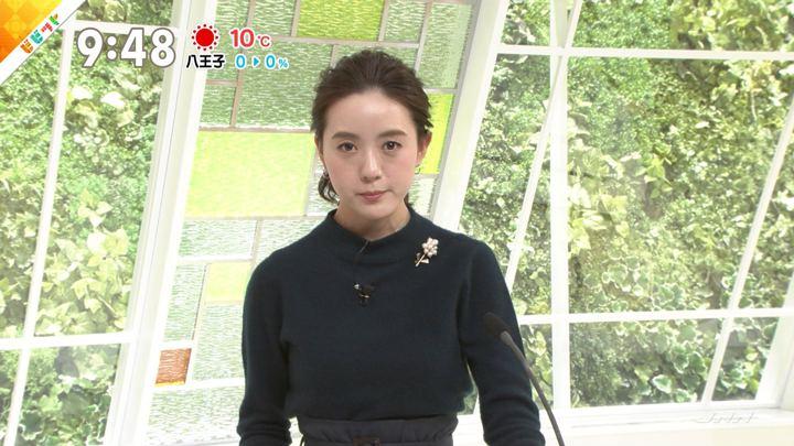 2019年01月04日古谷有美の画像11枚目