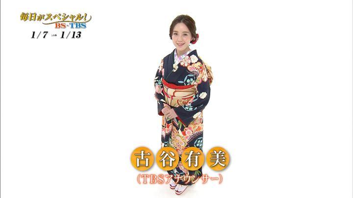2019年01月06日古谷有美の画像02枚目