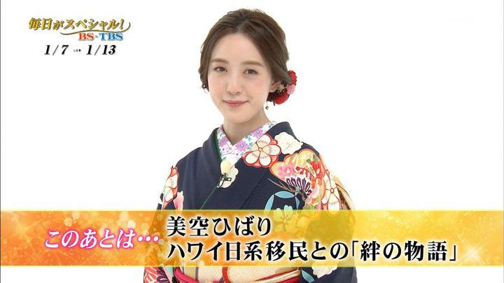 2019年01月06日古谷有美の画像08枚目