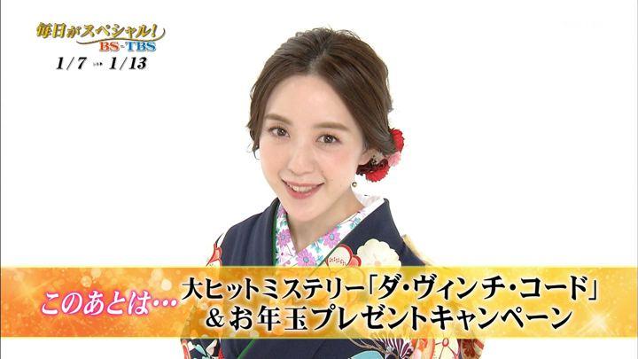 2019年01月06日古谷有美の画像14枚目