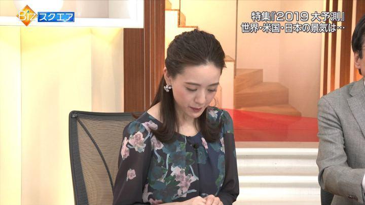 2019年01月06日古谷有美の画像37枚目