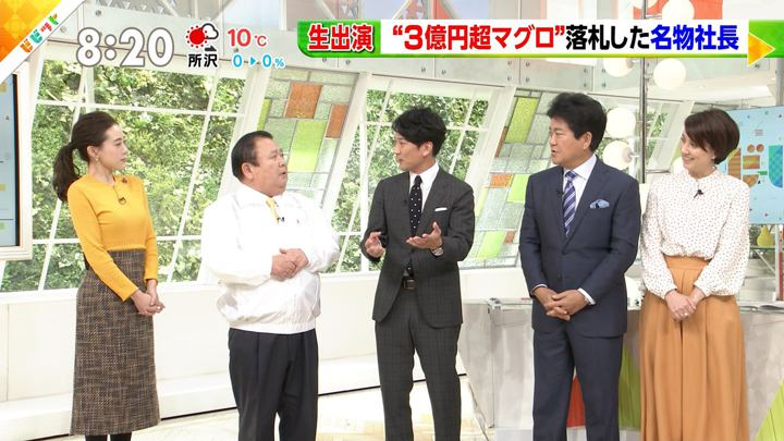 2019年01月07日古谷有美の画像02枚目