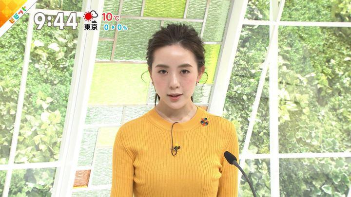 2019年01月07日古谷有美の画像18枚目