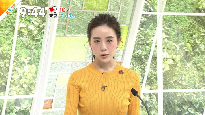 2019年01月07日古谷有美の画像19枚目