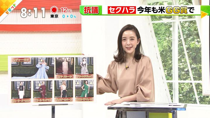2019年01月08日古谷有美の画像01枚目