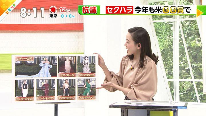 2019年01月08日古谷有美の画像02枚目
