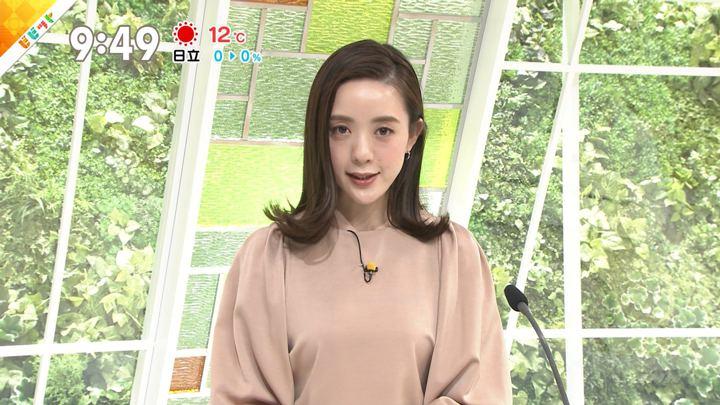 古谷有美 ビビット (2019年01月08日放送 12枚)