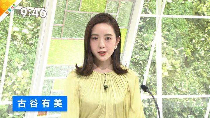 2019年01月11日古谷有美の画像06枚目