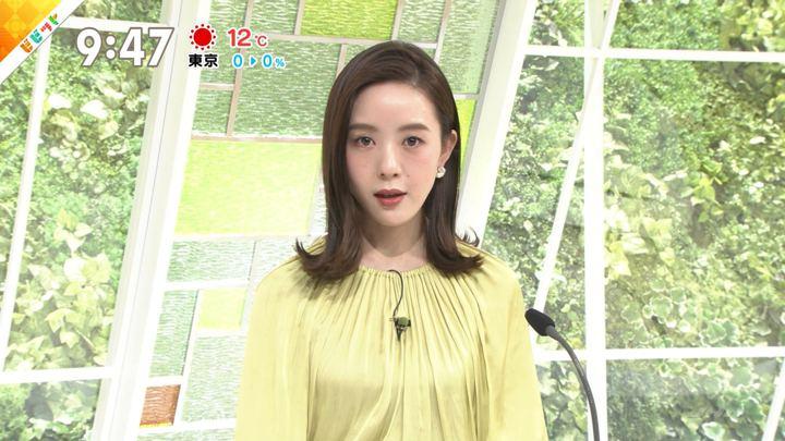 2019年01月11日古谷有美の画像07枚目