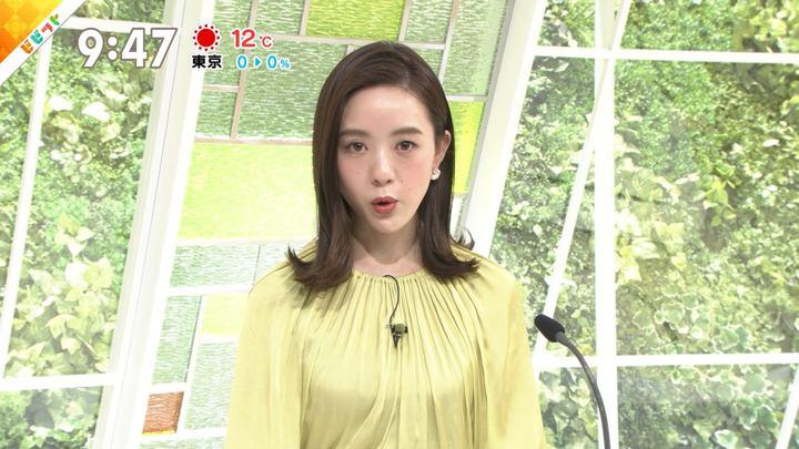 2019年01月11日古谷有美の画像08枚目