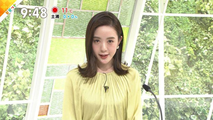 2019年01月11日古谷有美の画像09枚目