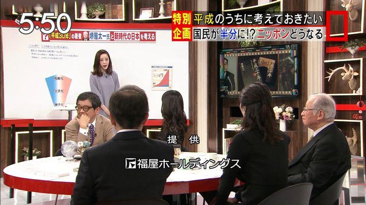 2019年01月12日古谷有美の画像03枚目