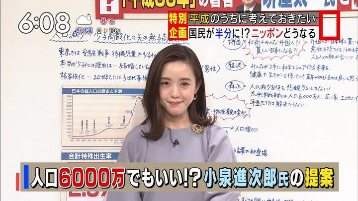 2019年01月12日古谷有美の画像06枚目