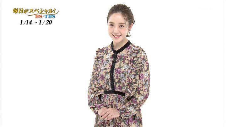 2019年01月12日古谷有美の画像10枚目