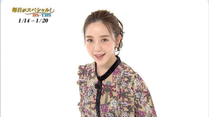 2019年01月12日古谷有美の画像20枚目