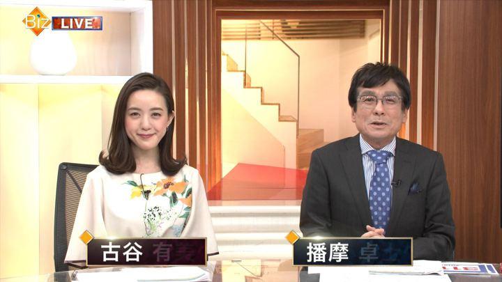 2019年01月13日古谷有美の画像02枚目