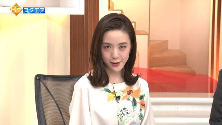 2019年01月13日古谷有美の画像09枚目