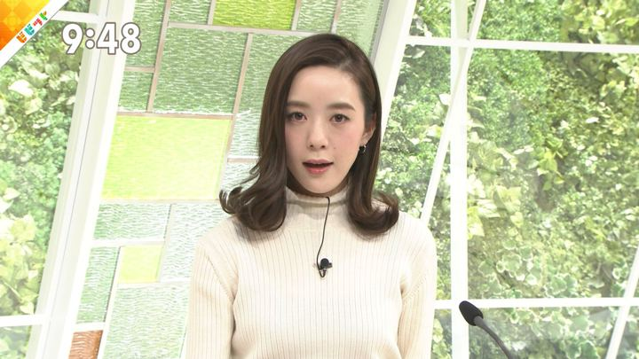 2019年01月14日古谷有美の画像15枚目