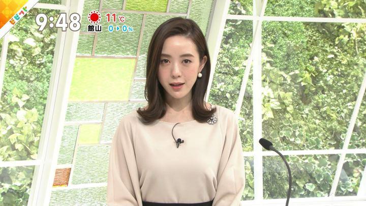 古谷有美 ビビット (2019年01月18日放送 9枚)