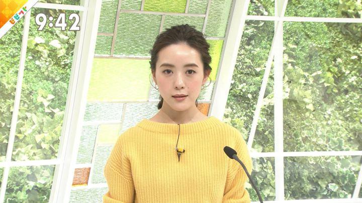 古谷有美 ビビット (2019年01月21日放送 10枚)