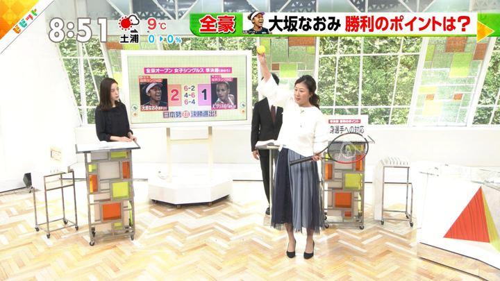 2019年01月25日古谷有美の画像01枚目