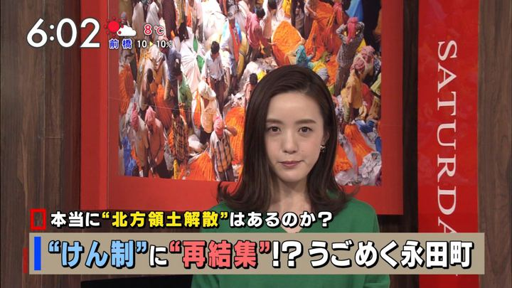 2019年01月26日古谷有美の画像06枚目