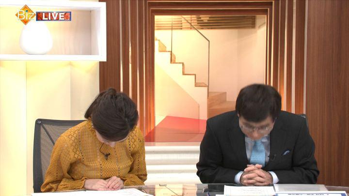 2019年01月27日古谷有美の画像03枚目