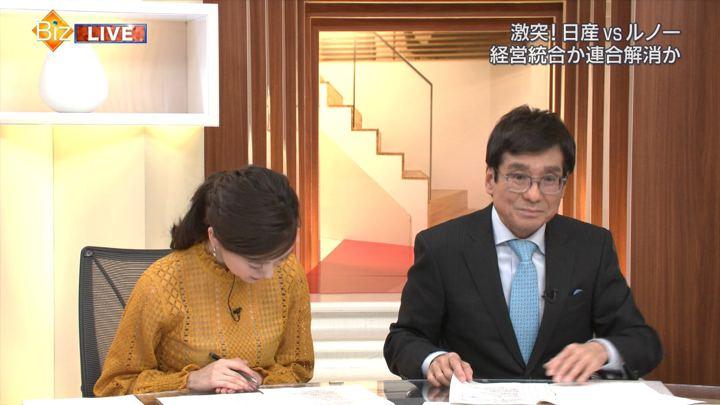 2019年01月27日古谷有美の画像10枚目
