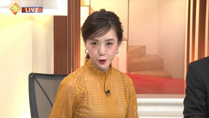 2019年01月27日古谷有美の画像12枚目