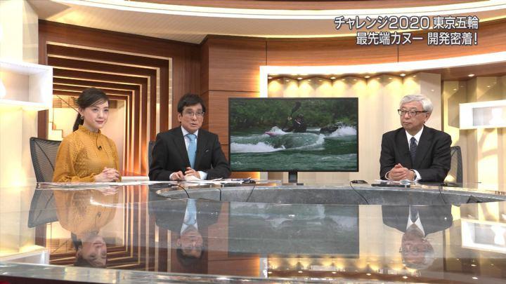 2019年01月27日古谷有美の画像17枚目