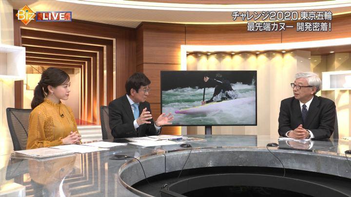 2019年01月27日古谷有美の画像18枚目