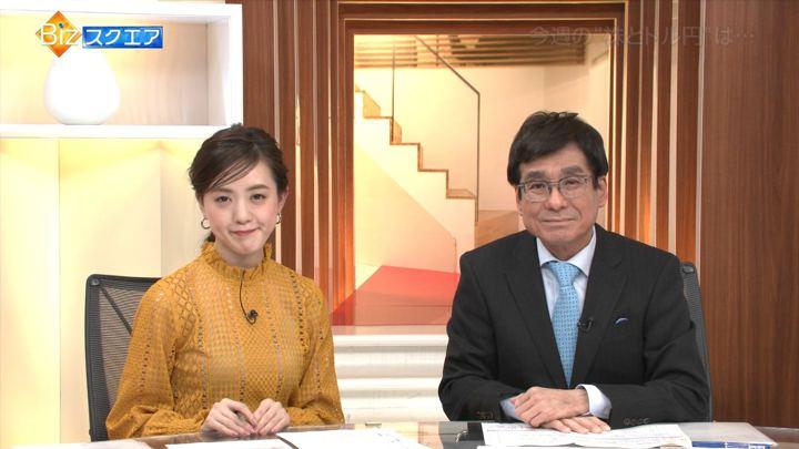 2019年01月27日古谷有美の画像24枚目