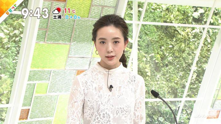 2019年01月28日古谷有美の画像06枚目