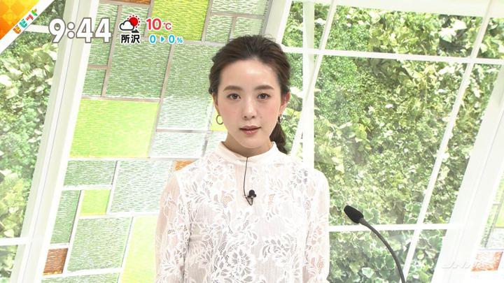 2019年01月28日古谷有美の画像07枚目