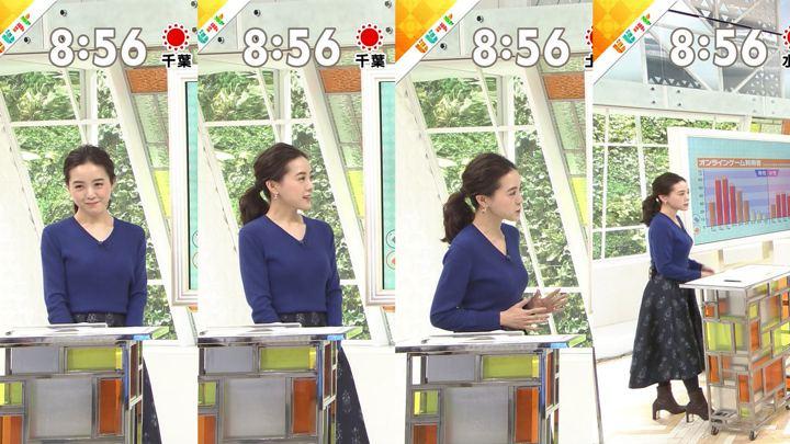2019年01月29日古谷有美の画像01枚目