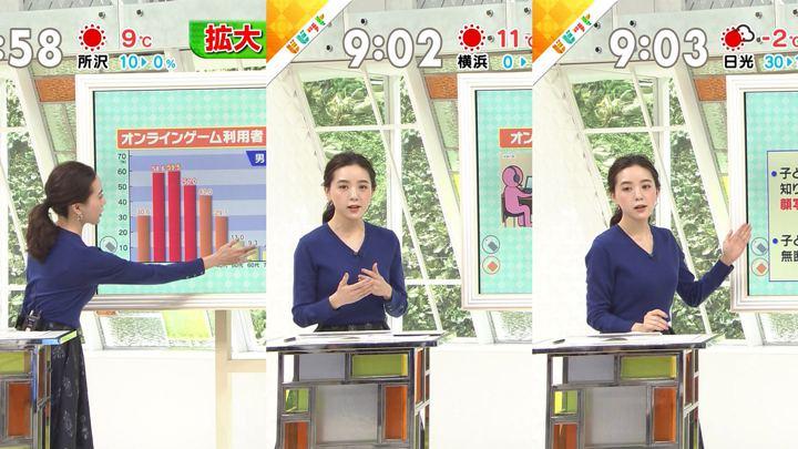 2019年01月29日古谷有美の画像03枚目