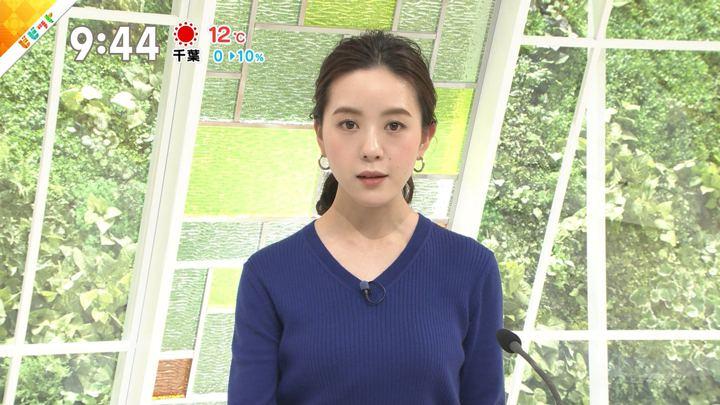 2019年01月29日古谷有美の画像06枚目